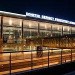 Аэропорт, г. Донецк