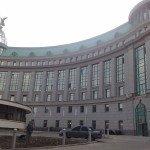 """Банк """"Аркада"""", г. Киев"""