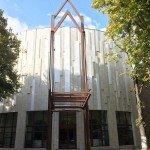 Религиозное сооружение, г. Киев